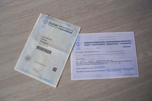 Полисы медицинского страхования получило 80% населения Крыма