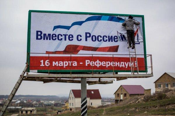 Годовщину референдума в Крыму пообещали сделать выходным днем