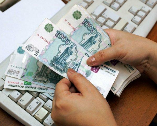 Налогоплательщикам Крыма списали все старые долги