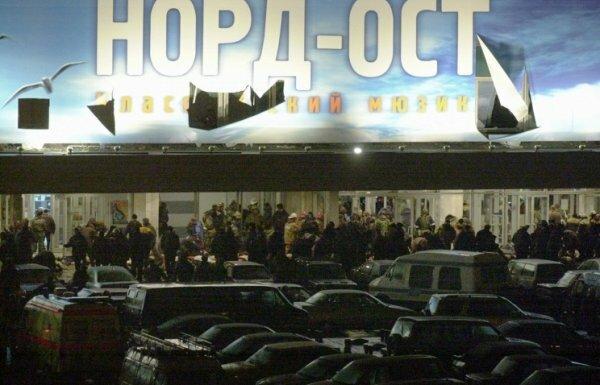 Соучастник теракта на Дубровке задержан при попытке въехать в Крым