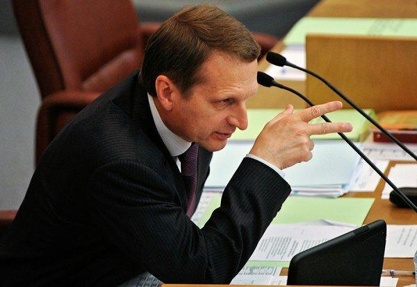 Спикер Госдумы прибыл в Крым