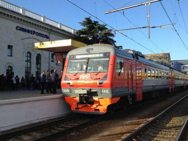 В Крыму пустили дополнительные поезда к украинской границе