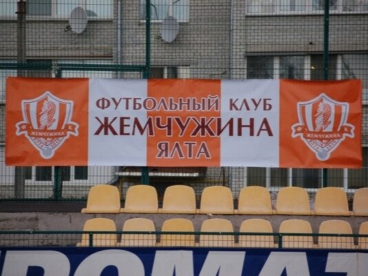 УЕФА запретил крымским клубам выступать в чемпионате России по футболу