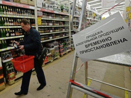 В Севастополе ввели ограничения на продажу алкогольных напитков и энергетик ...