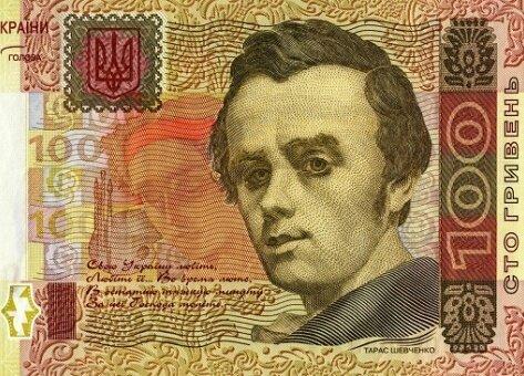 Жителям Крыма посоветовали не рисковать и вернуть кредиты украинским банкам