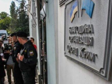 Один из лидеров «Меджлиса» подозревается в организации беспорядков в Крыму