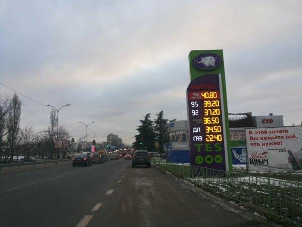 Цена на бензин в Симферополе ползет вверх (ФОТО)