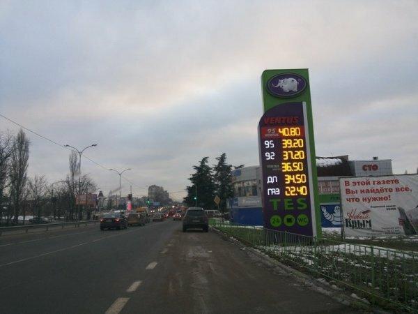 Цена на бензин в Симферополе ползет вверх