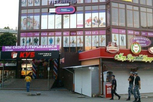 Торговый центр «Куб» в Симферополе снесут в течение месяца