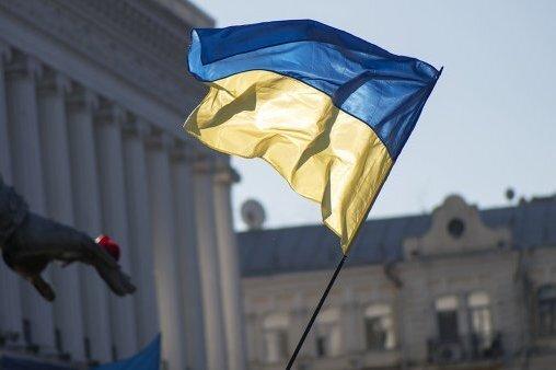 Депутат назвал «неправильный» флаг причиной всех бед Украины