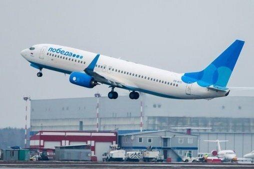 Лоукостер «Аэрофлота» не будет летать в Крым весной-летом 2015 года